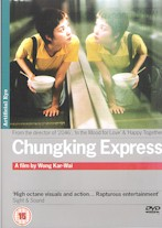 《重庆森林》 Chungking Express