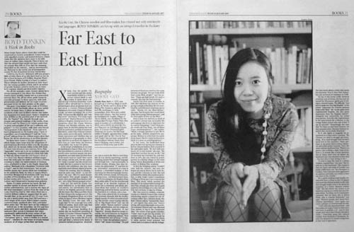 Guo Xiaolu Interview