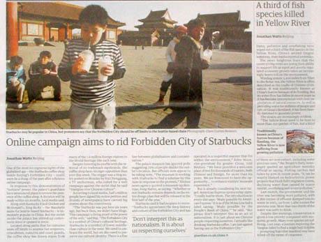 Guardian 19/01/2007