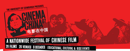 Cinema China 07 in Edinburgh