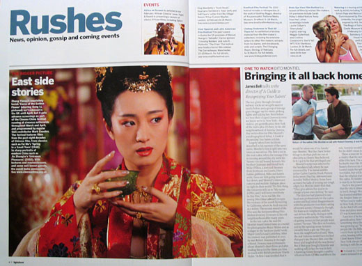 Sight & Sound on Cinema China 07