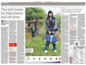 2009-05-18 Guardian page14-15