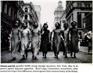 2009-11-15. New York Parade. Life 1938 05 23