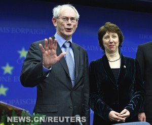 2009-11-20.Herman van Rompuy & Catherine Ashton