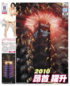2010-01-01.TAIW_AD