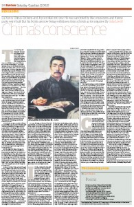 2010-06-13. Lu Xun, China's Conscience, by Julia Lovell