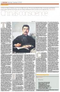 2010-06-13. Lu Xun, China's Conscience, by Julia Lovell