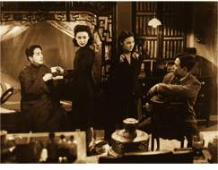 小城之春 (1948)
