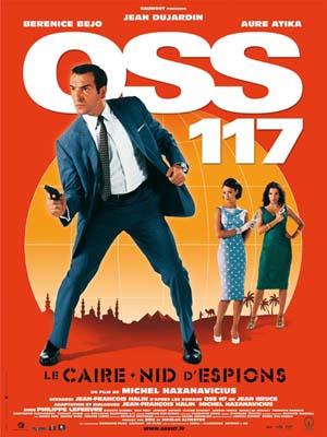 OSS 117: Le Caire nid d'espions (2006)