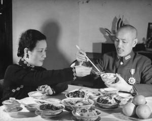 Life photo Chiang Kai-Shek 1941