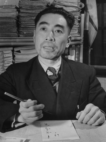 Life photo Zhou Enlai 1941