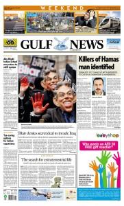 2010-01-30.UAE_GN