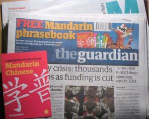2010-02-08. Guardian