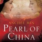 2010-06-10. Pearl Of China