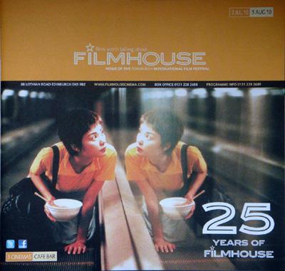 2010-07-16.Filmhouse25.400