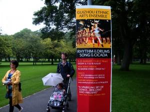 爱丁堡市中心 Meadow 上的贵州民族歌舞团演出海报。