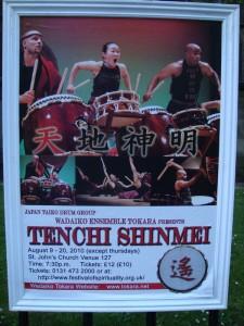 2010-08-10 .Tenchi Shimei